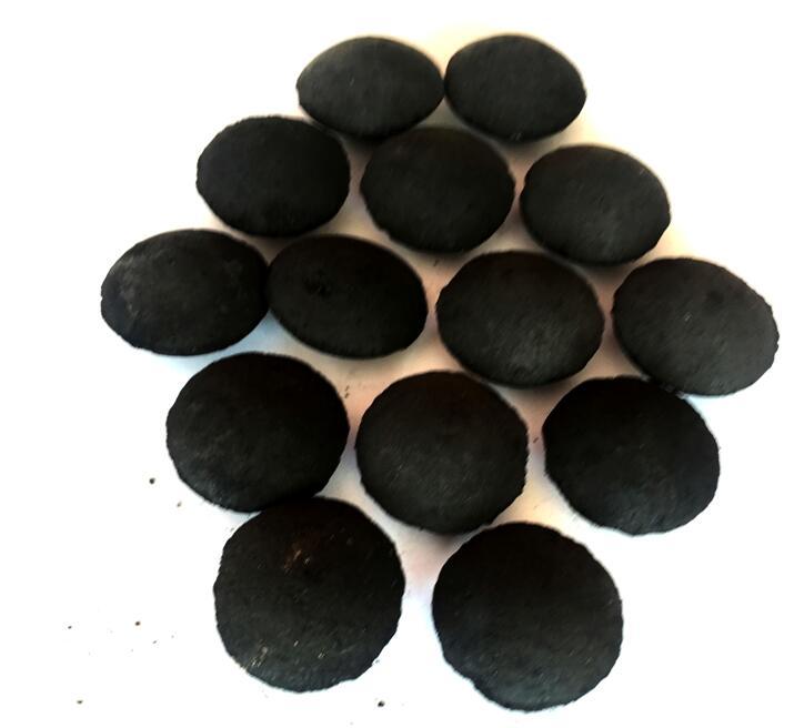 超低排放工业型煤