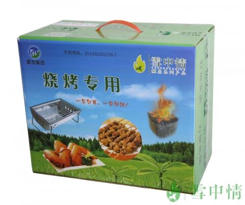 北京礼品盒烧烤炭