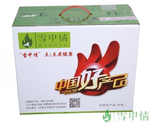 北京户外专用烧烤礼盒
