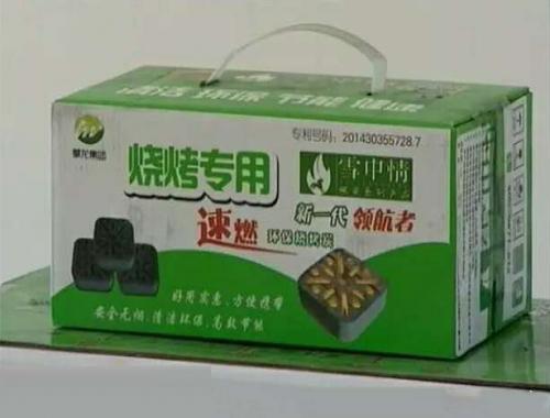 北京速燃烧烤炭礼盒