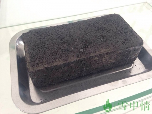 北京工业型煤
