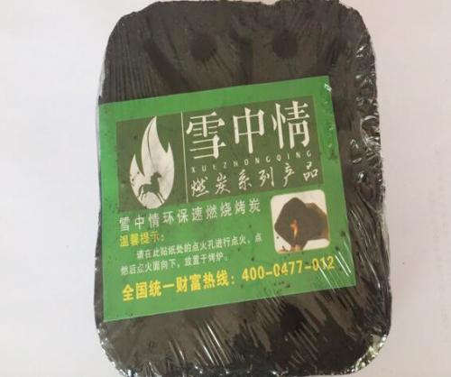 包头环保速燃烧烤炭